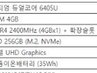 [11번가] 가성비 노트북 LG울트라PC 15UD50N-LX20K 최종가 51만원대!