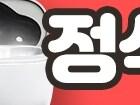 등/하굣길, 출/퇴근길에 텐션을 불어넣는 JBL WAVE 블루투스 이어폰 라인업 신규 런칭
