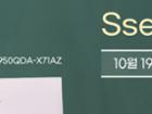 [오늘 하루/161만원대] 갤럭시북 플렉스2 NT950QDA-X71AZ 인터파크 쎈딜 진행