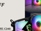 2열 수랭쿨러 17% 할인 특가) MSI MAG 코어리퀴드 C240 - 75,970원