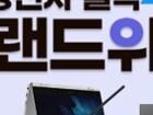 [하루특가] 엔씨디지텍, 삼성노트북 네이버 멤버십데이 하루 특별 할인 프로모션 진행