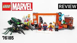 레고 마블 76185 생텀 작업장의 스파이더맨(Marvel SpiderMan at the Sanctum Workshop)  리뷰_Review_레고매니아_LEGO Mania