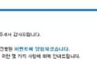 [당첨 인증] 마이크로닉스 GH3-TROIKA 강화유리 룰렛!