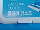 장원 클린업 베이킹소다 함유 물걸래 청소포 실속 대형 30매
