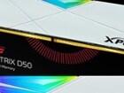 ADATA XPG DDR4-3200 CL16 SPECTRIX D50 RGB 화이트 패키지(32GB(16Gx2)) (187,800/2,500원)