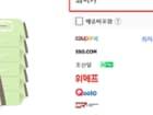 [쿠팡] 꿈토리 아기 물티슈 캡형 100매 × 10팩 (8,900원/무배)