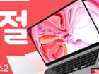 [11번가 그랜드십일절] 삼성 노트북 역대급 쇼핑 축제 11.01(월)부터~11.11(목)까지!