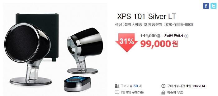 XPS 101 LT-1.jpg