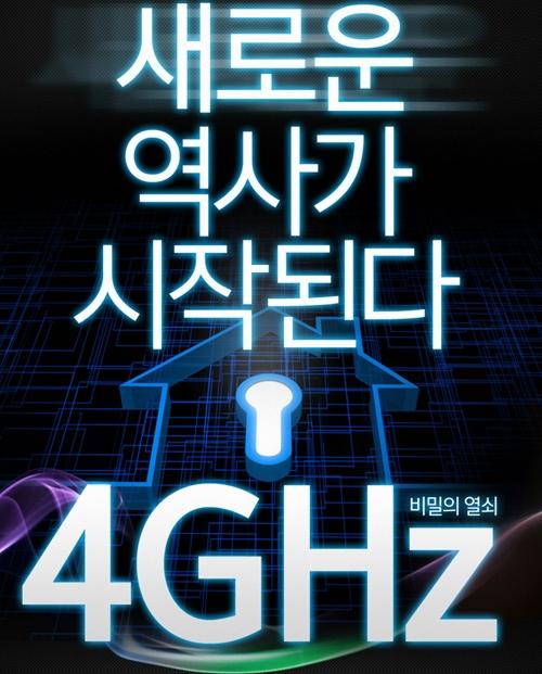 GTA5_CPU1.jpg