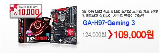 ga-h97.jpg