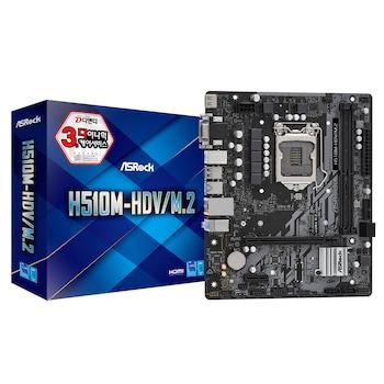 ASRock H510M-HDV/M.2 디앤디컴