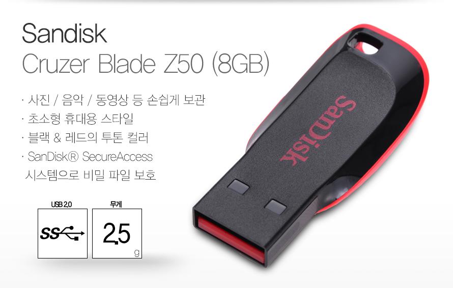 Sandisk Cruzer Blade Z50 (8GB)