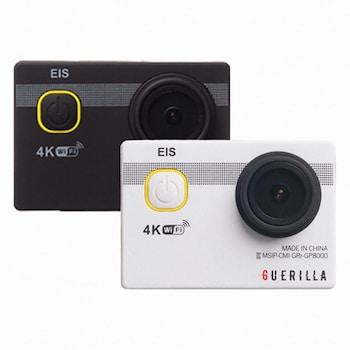 게릴라 PRO-8500 (기본 패키지)