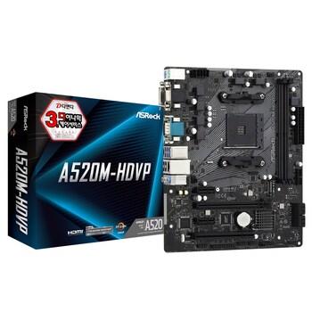 ASRock A520M-HDVP 디앤디컴