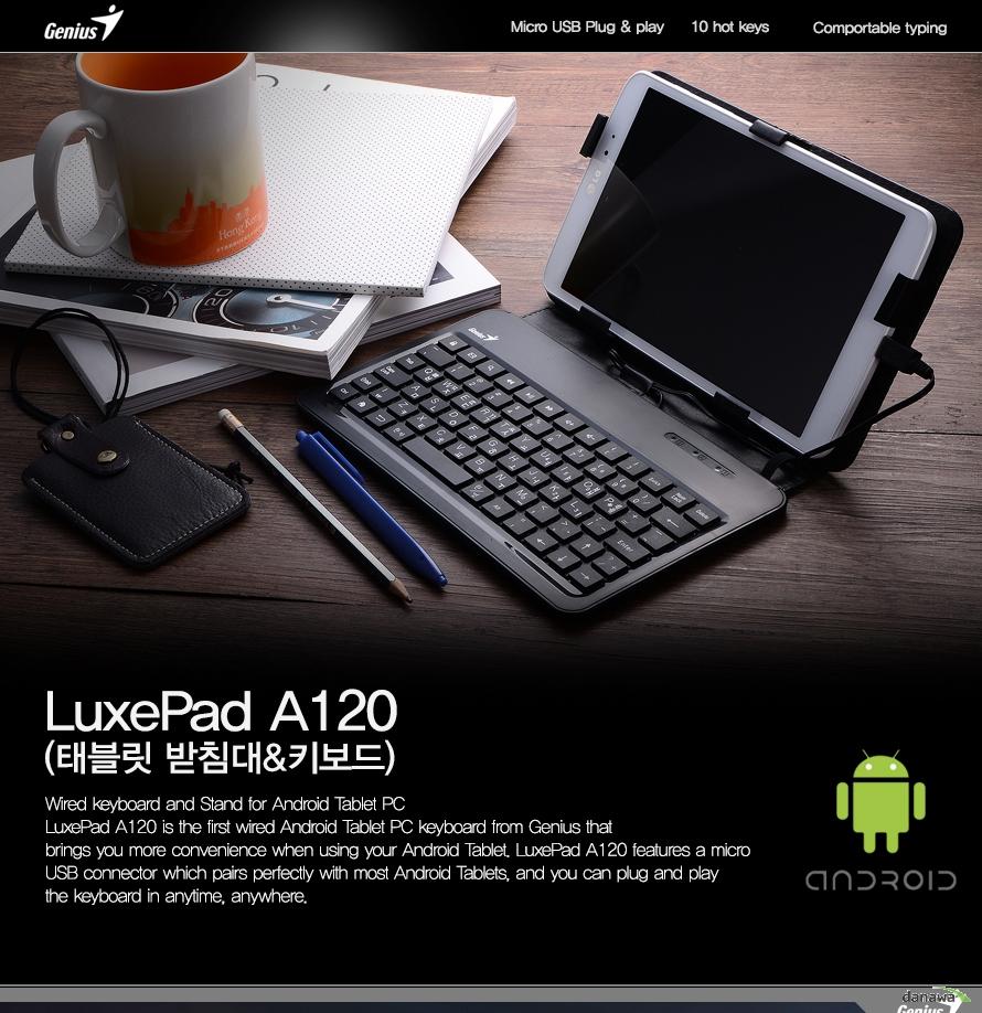 GeniusMicro USB Plug and play, 10 hot keys, Comportable typingLuxePad A120(태블릿 받침대, 키보드)android