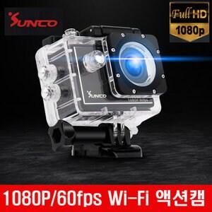 SUNCO SO80 WiFi (기본 패키지)