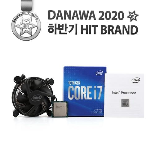 인텔 코어i7-10세대 10700 (코멧레이크S) (정품)