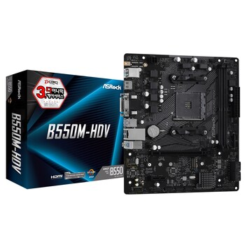ASRock B550M-HDV 디앤디컴